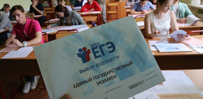 За парты сели полиглоты: тамбовчане сдают ЕГЭ по иностранным языкам