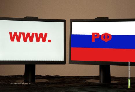 Количество русских доменов в сети выросло до 813,4 тысячи