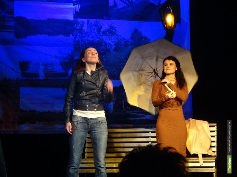Мичуринский драмтеатр открывает юбилейный сезон премьерой