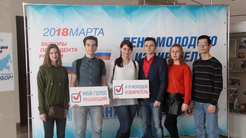 Студенты Тамбовского филиала РАНХиГС приняли участие в квесте, посвященном Дню молодого избирателя