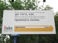 Аудитория поисковика «Яндекс» впервые превзошла 1 канал