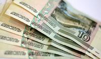 Центробанк насовсем отказался от десятирублевых банкнот