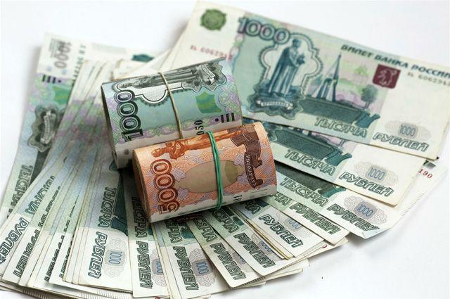 Мошенники незаконно обналичили несколько десятков миллионов рублей