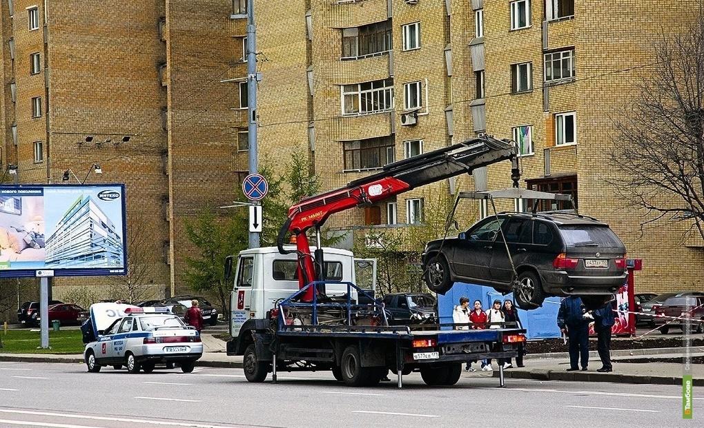 Тамбовчан заставят платить за места на штрафстоянках