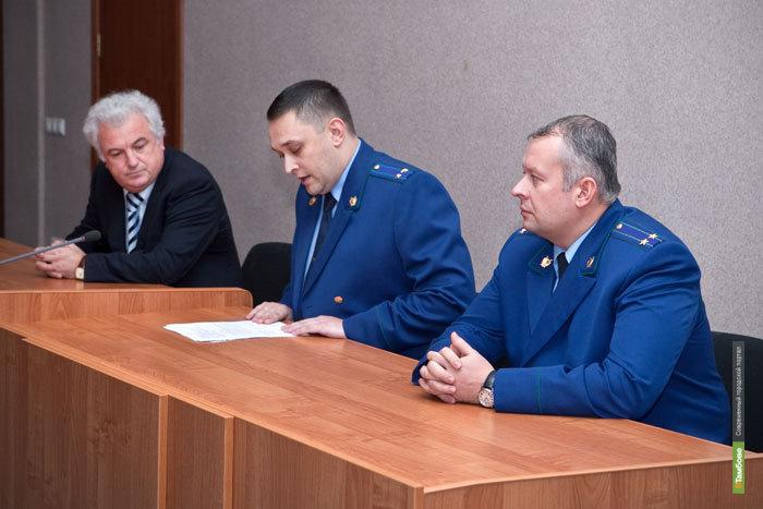 Прокуроры избавили тамбовчан от мусора