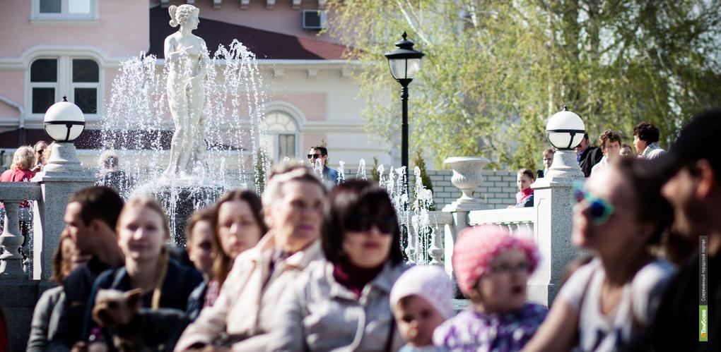 «И жизнь удивительна!»: В Тамбов на открытие фонтанов приехала группа «АнимациЯ»