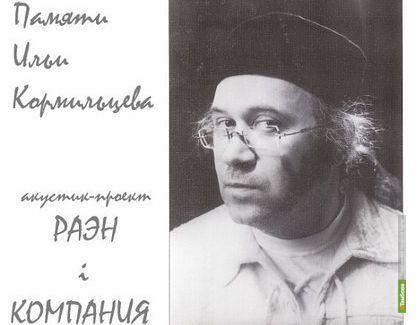 Известного рок-поэта вспомнят ВТамбове