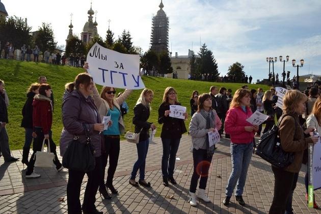 Студенты ТГТУ готовы и дальше устраивать акции протеста