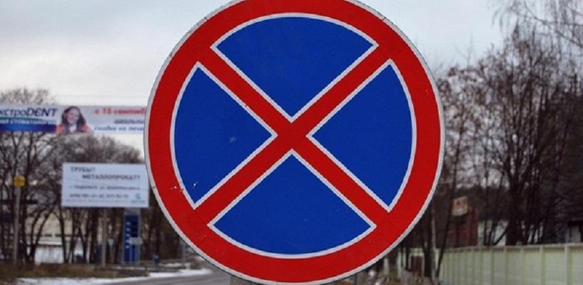 Около Воздвиженского кладбища запретят остановку транспорта