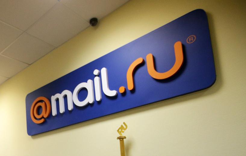 «ВКонтакте» побратается с «Одноклассниками»: Mail.ru купила 100% акций соцсети