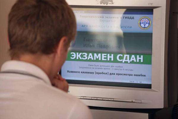 Новый порядок проведения экзаменов на право управления транспортными средствами и выдачи водительских удостоверений