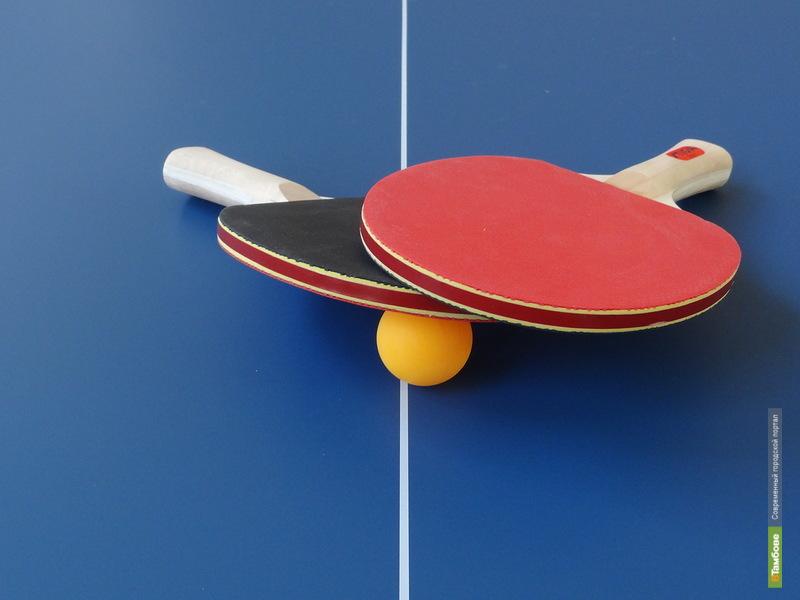 Спортсмены с ограниченными возможностями поборются за первенство в настольном теннисе