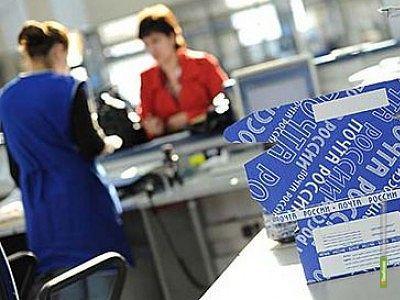 «Почта России» предлагает тамбовчанам стать «Любимым клиентом»