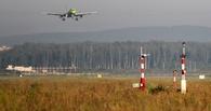 Госдуме предлагают запретить самолетам НАТО летать над Россией