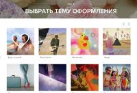 «Одноклассники» запустили сервис по созданию фильмов