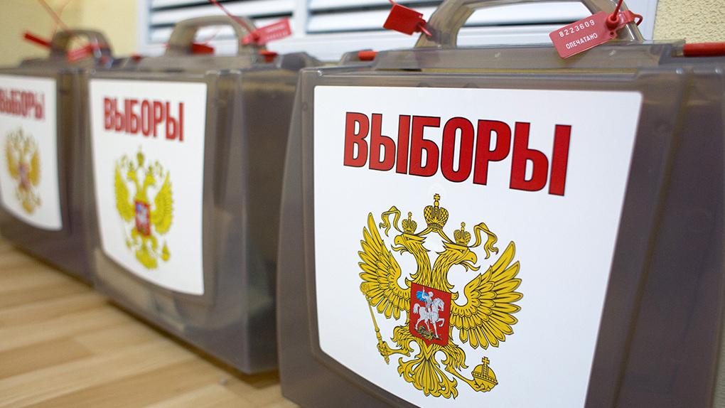 В Тамбове открылась горячая линия по нарушениям при подготовке к выборам