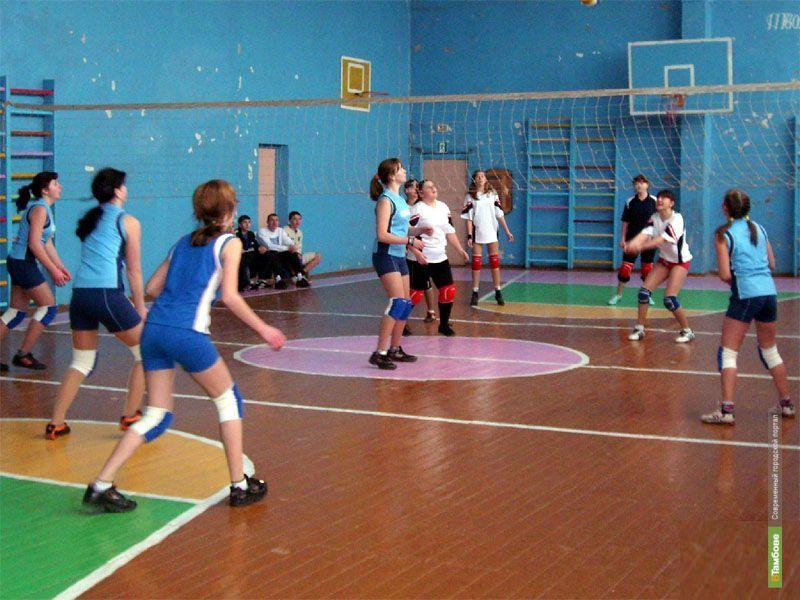 Школьную волейбольную лигу организуют в Тамбове