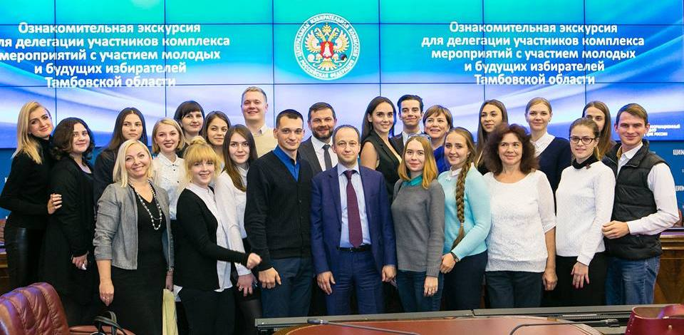 Студенты Тамбовского филиала Президентской академии посетили Госдуму и ЦИК РФ