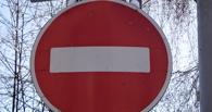 Автомобилистам запретят ездить по Державинской