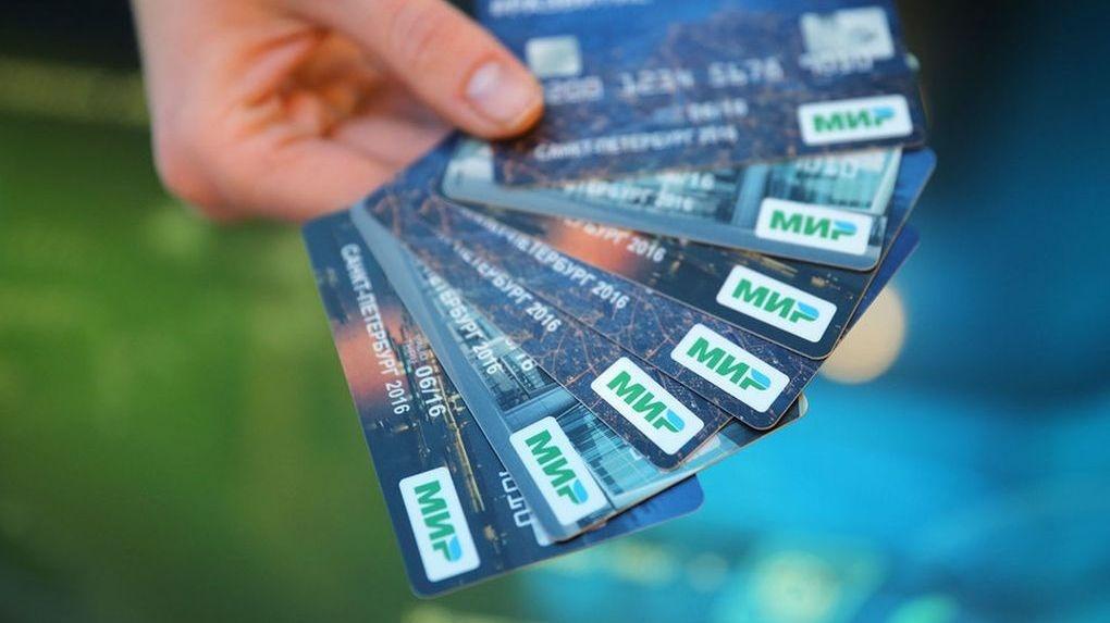 Средний чек обладателя карты «Мир» вТамбовской области составил неменее 600 руб.