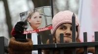 Янукович хочет помиловать Тимошенко