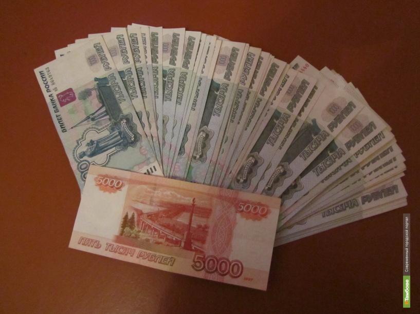 За сутки мошенники обманули троих тамбовчан почти на полмиллиона рублей