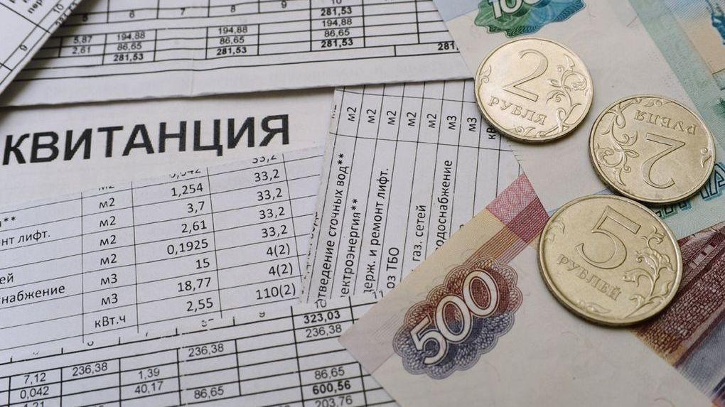 Банковскую комиссию по коммунальным платежам могут отменить