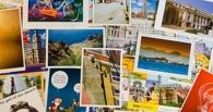 К юбилею города Рассказово выпустят две новые почтовые открытки