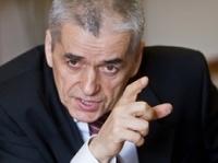 Геннадий Онищенко возмущен «бездушностью» школьных завтраков