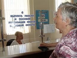 Негосударственные пенсионные фонды незаконно присвоили накопления тамбовчан