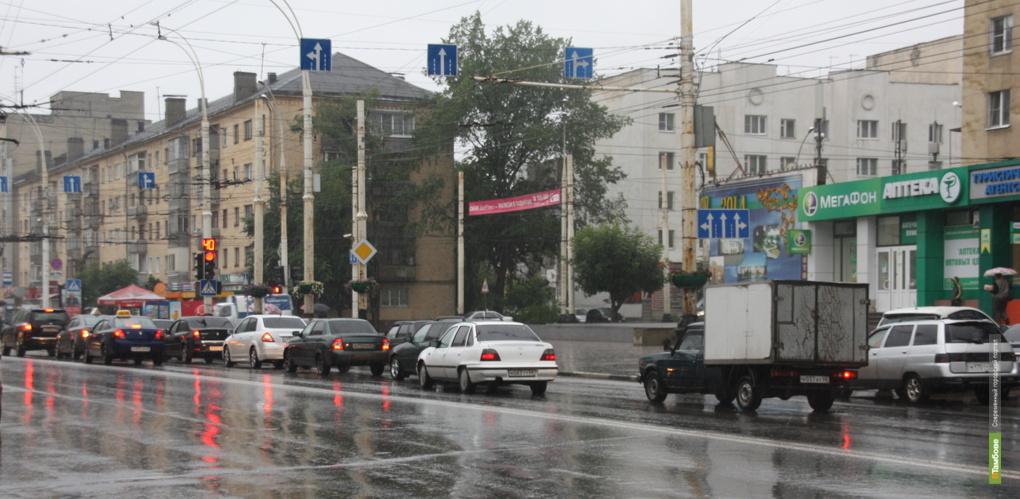 Погода снова изменится: синоптики обещают дожди