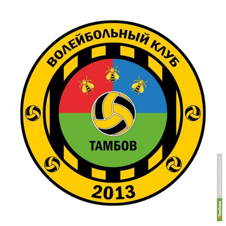 Тамбовские волейболисты обыграли соперников из Курчатова