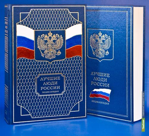 Тамбовчанин Куксов вошел в число «лучших людей России»