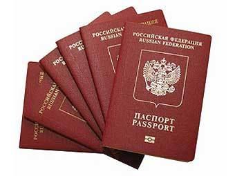 Тамбовчане смогут оформить загранпаспорт не выходя из дома