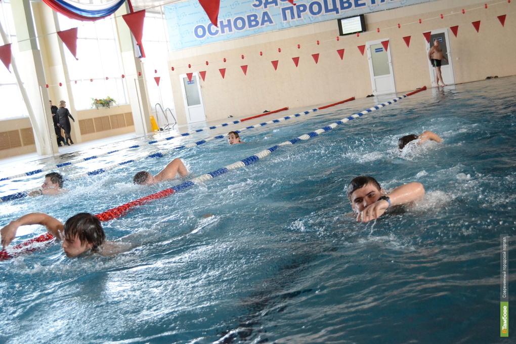В Тамбовской области открылся бассейн «Газовик»