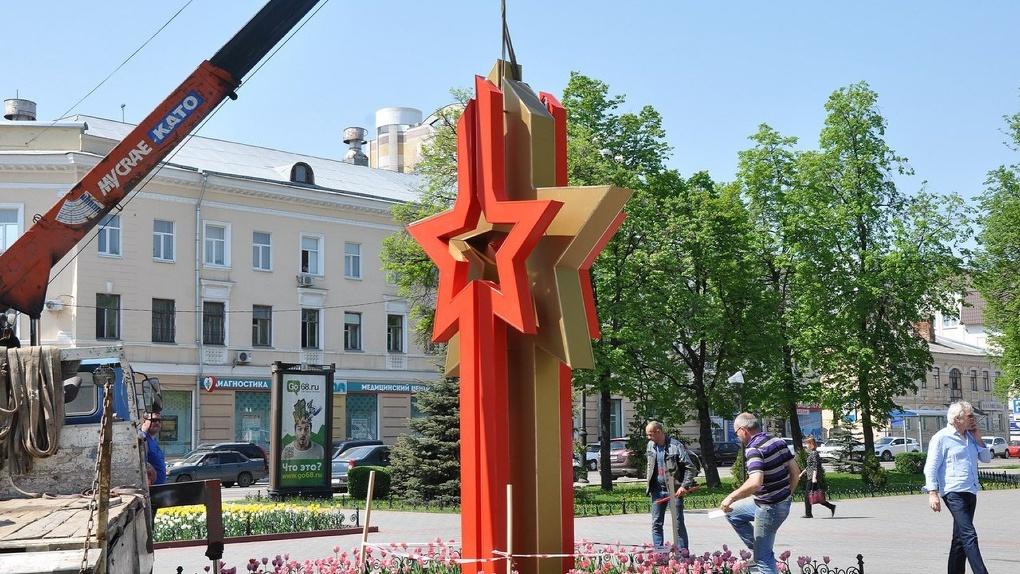 Тамбов украсили ко Дню Победы. Фото