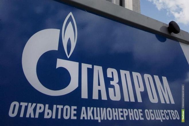Газпром хочет продавать иностранцам газ за рубли