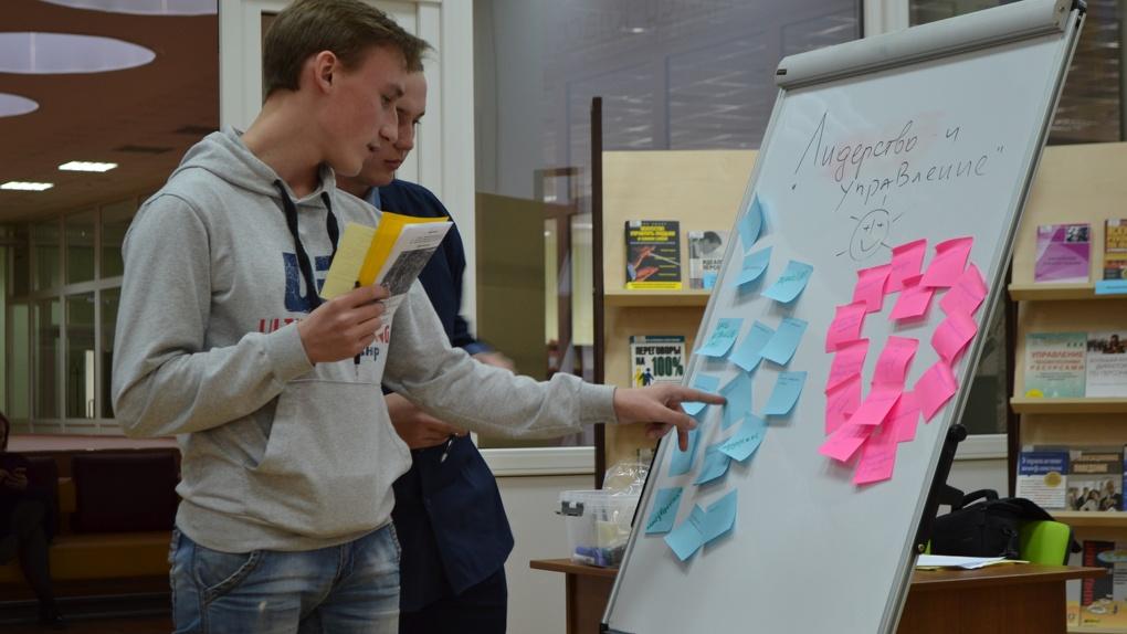 Преподаватель Тамбовского филиала РАНХиГС провел лидерский тренинг для школьников