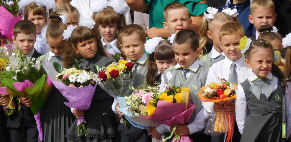 На севере Тамбова открылась инновационная школа Сколково