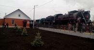 В Дмитриевке отремонтировали железнодорожную станцию