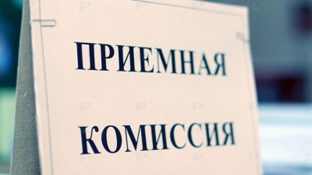 ВАмГУ стартовал прием документов от выпускников