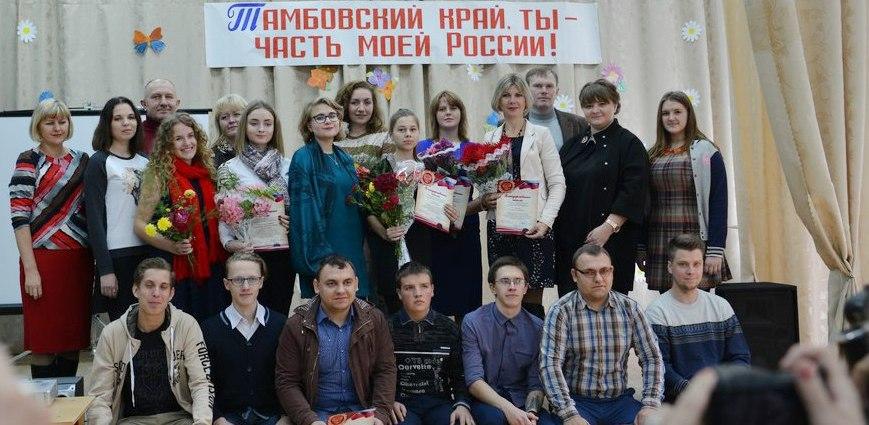 Студенты Тамбовского филиала РАНХиГС приняли участие в фестивале поэзии