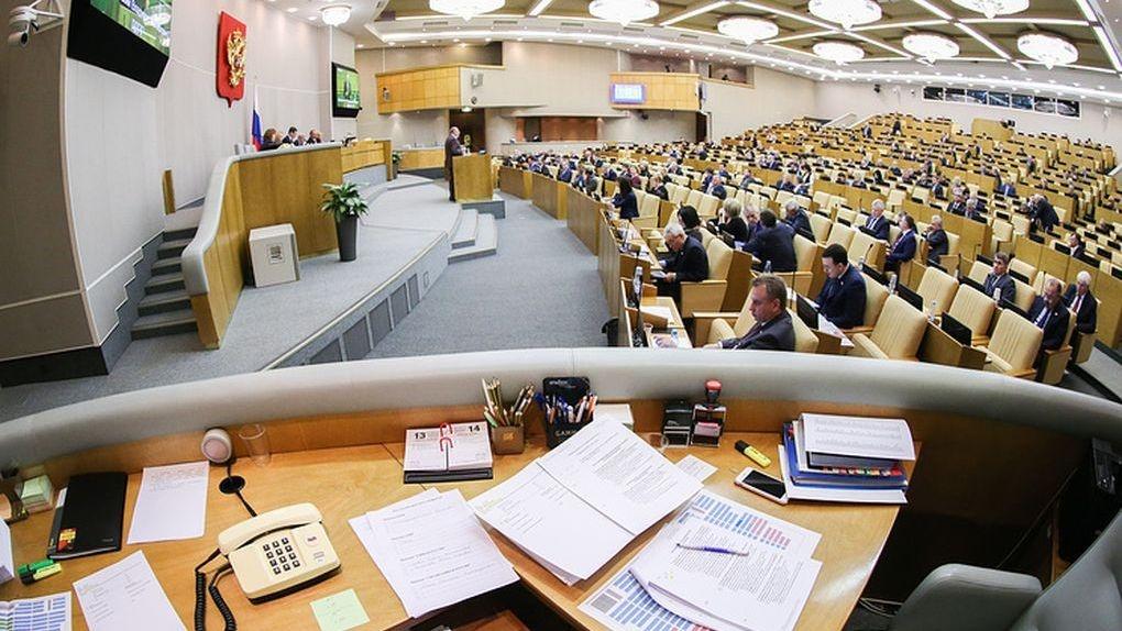 Государственная дума приняла законодательный проект оприравнивании МРОТ кпрожиточному минимуму