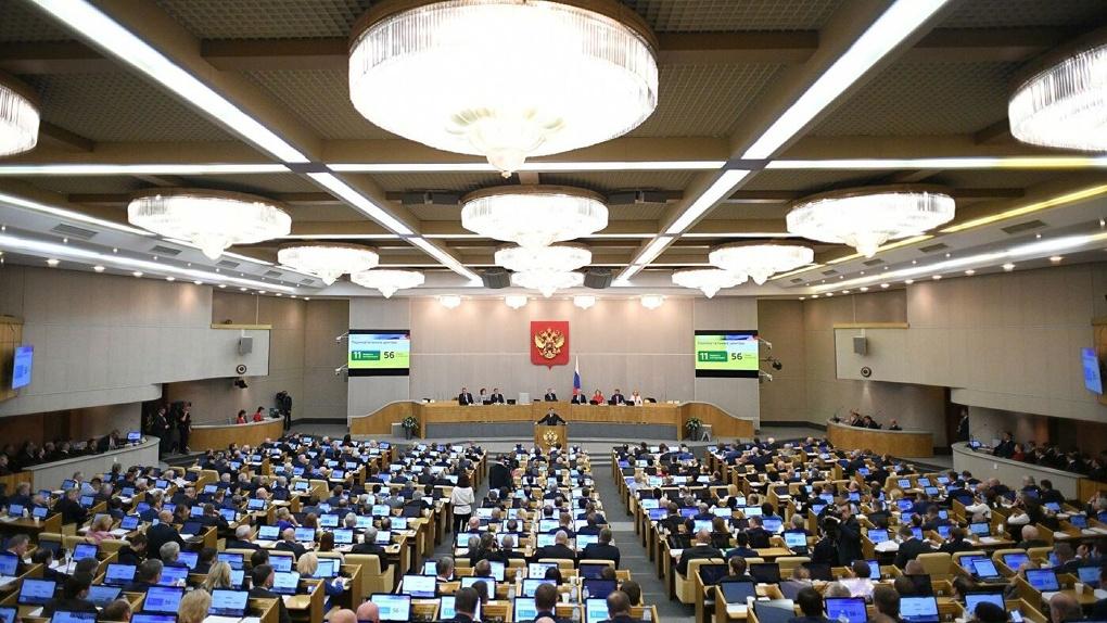В России могут появиться электронные трудовые книжки