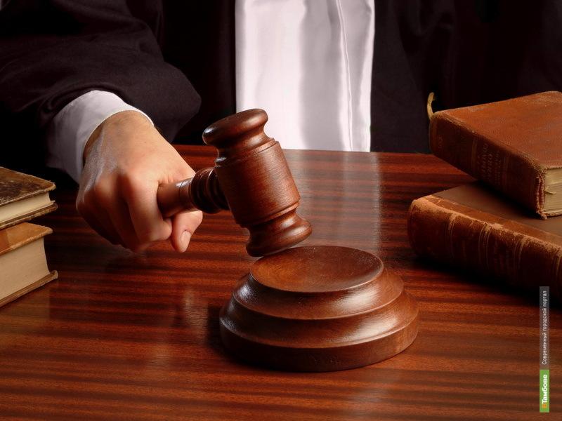 Тамбовский суд наказал начальника отряда Исправительной колонии