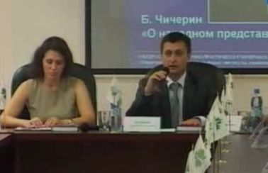 В Тамбове презентовали новое издание книги Бориса Чичерина