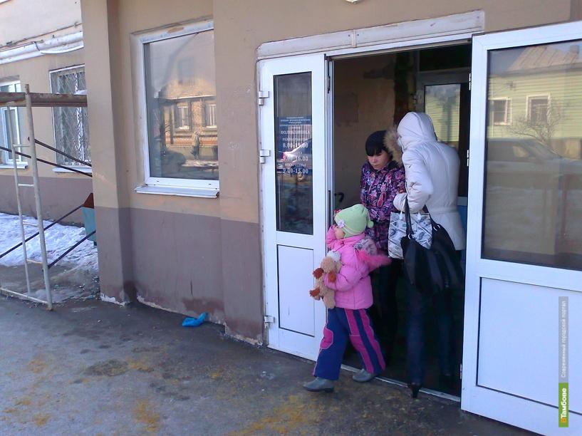 В Моршанске отремонтировали детскую поликлинику