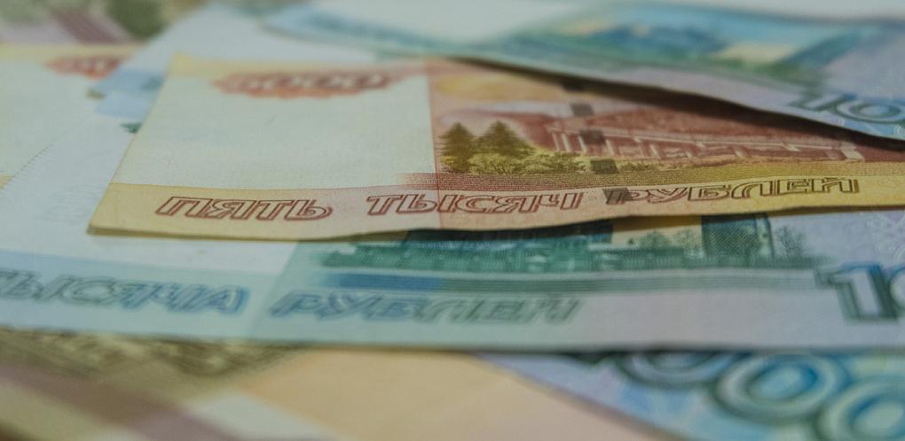 Средняя зарплата тамбовчан превысила отметку в 20 тысяч рублей