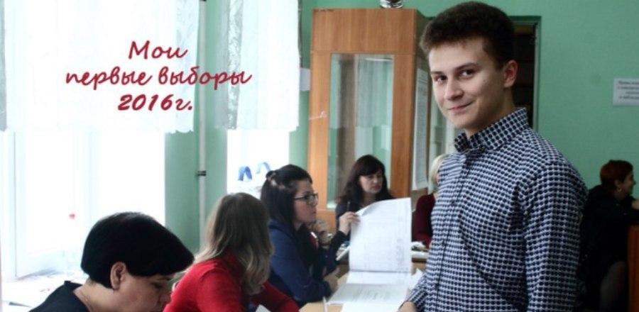 Студенты Тамбовского филиала РАНХиГС победили в фотоконкурсе «В объективе – выборы» 0+