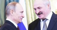 Россия даст Белоруссии кредит в 2 млрд долларов